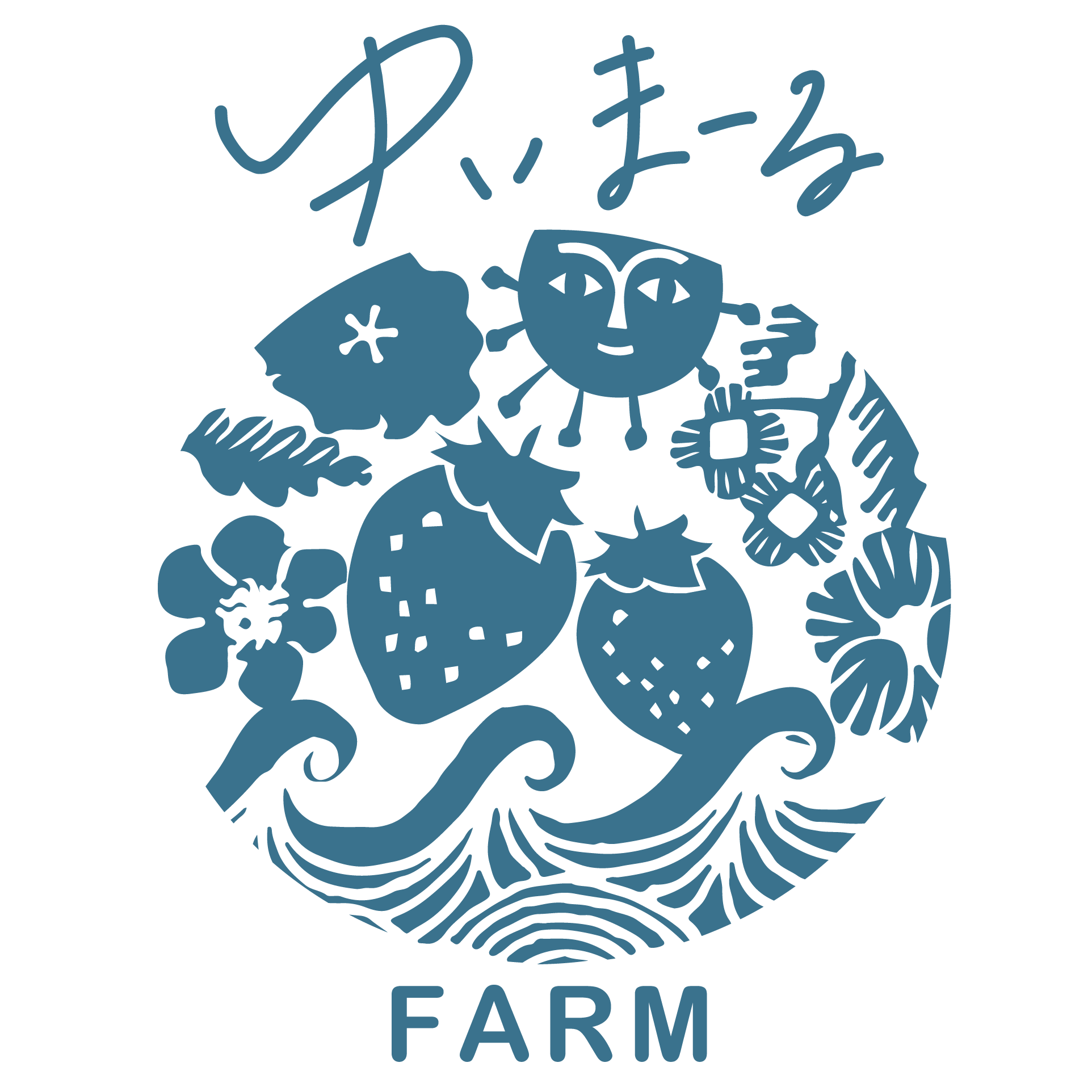 ゆいまーる農園のサムネイル画像