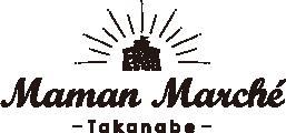 ママンマルシェTAKANABEのサムネイル画像