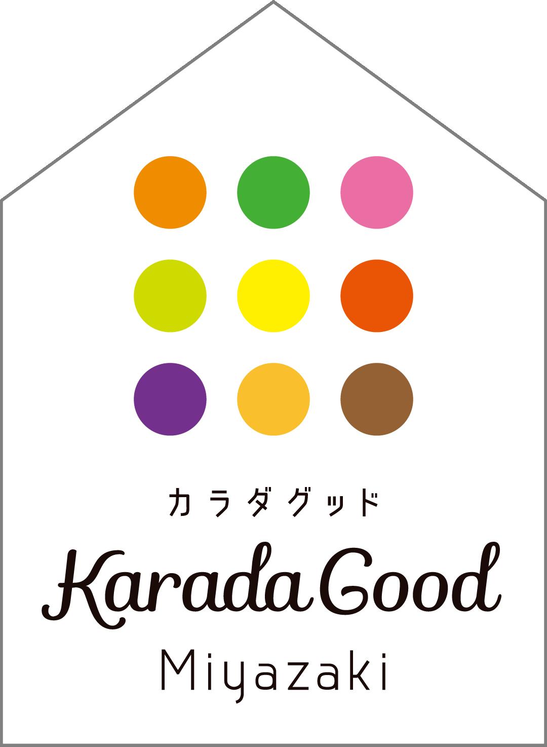 Karada Good Miyazakiのサムネイル画像